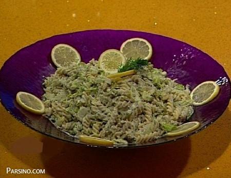 سالاد تن ماهی با ماکارونی , طرز تهیه سالاد تن ماهی , آموزش سالاد تن ماهی با پاستا
