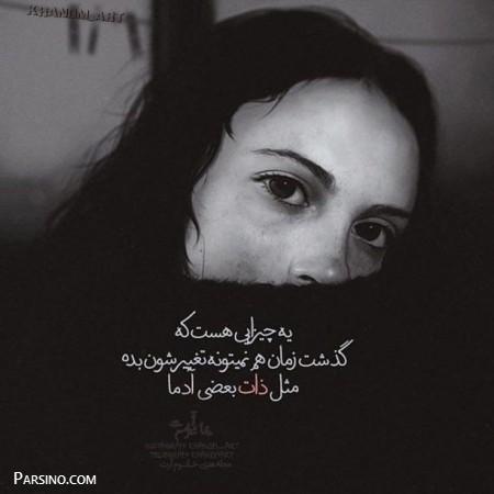 عکس نوشته تیکه دار ,عکس نوشته خفن ,عکس نوشته جدید ,عکس نوشته باحال فانتزی