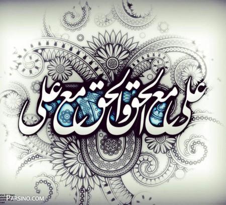 عید غدیر , تبریک عید غدیر , عکس پروفایل عید غدیر