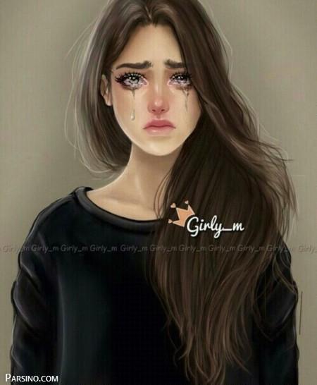 عکس پروفایل , عکس پروفایل دخترونه , عکس پروفایل دخترونه غمگین
