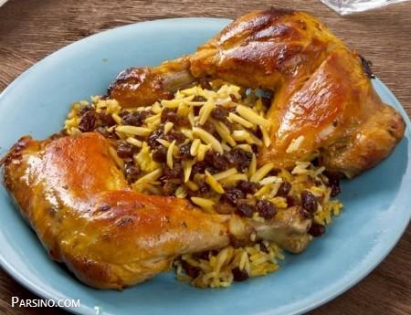 آموزش پخت پلو بحرینی , طرز تهیه پلو بحرینی , پلو بحرینی با مرغ