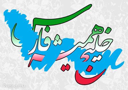 تصاویر persiangulf برای پروفایل , عکس خلیج فارس , پروفایل خلیج فارس