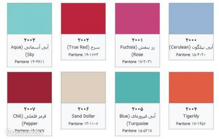 %D8%B1%D9%86%DA%AF %D8%B3%D8%A7%D9%84 3 - رنگ سال 2018 - 97 | رنگ لباس ، مانتو و موی سال 2018
