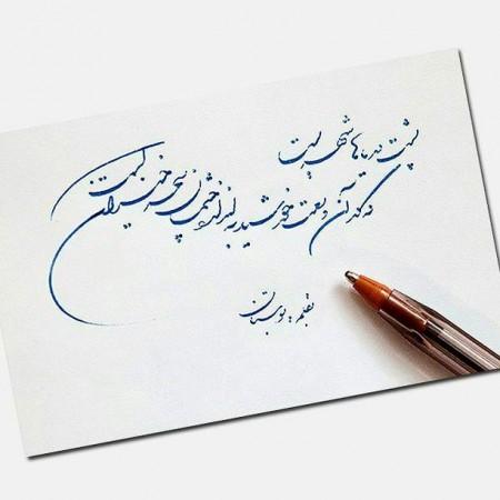 شعرهای سهراب سپهری , شعرهای عارفانه سهراب سپهری , عکس نوشته شعرهای سهراب سپهری
