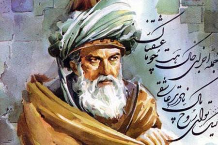 شعرهای مولانا , شعرهای کوتاه مولانا , شعرهای مولانا درباره خدا
