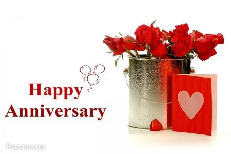 تبریک سالگرد ازدواج به دوست , تبریک سالگرد ازدواج به دوستم , متن برای تبریک سالگرد ازدواج به دوست