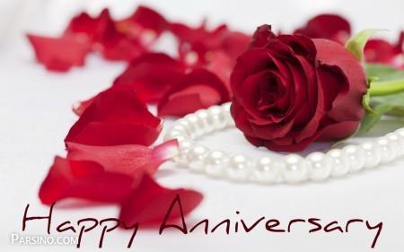 تبریک سالگرد ازدواج به خواهر , متن تبریک برای سالگرد ازدواج خواهر , متن تبریک سالگرد ازدواج خواهر