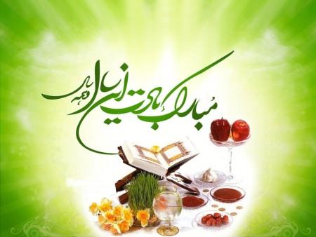 متن تبریک عید نوروز 97 , متن برای تبریک عید نوروز 97 , متن تبریک برای عید نوروز 97
