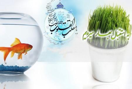متن تبریک عید نوروز برای کارت پستال , متن کارت پستال برای تبریک عید نوروز , کارت پستال تبریک عید نوروز متن