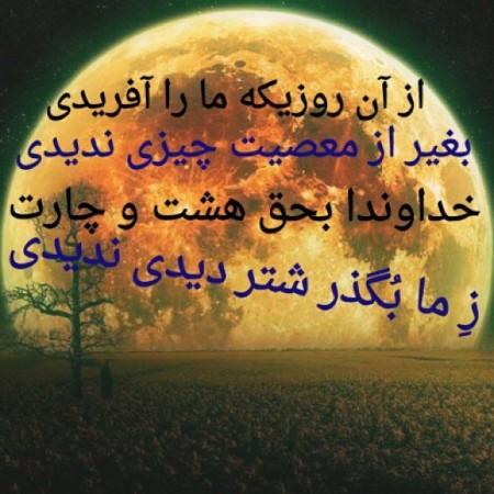 اشعار بابا طاهر , اشعار زیبای بابا طاهر