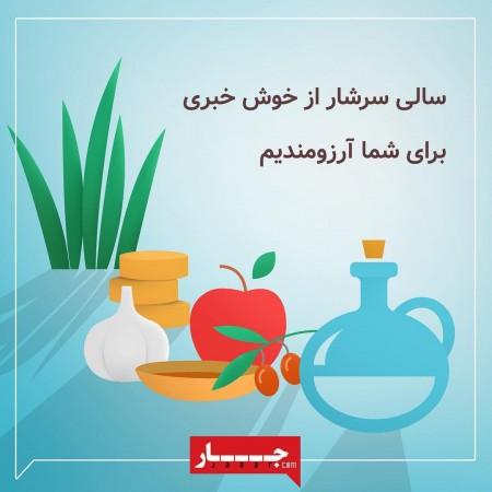 عکس نوشته عید نوروز , عکس نوشته تبریک نوروز برای تلگرام