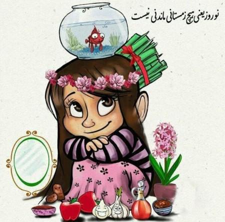 عکس فانتزی عید نوروز