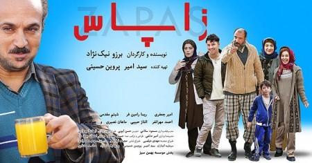 بیوگرافی احمد مهران فر , زندگینامه احمد مهرانفر بازیگر