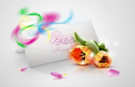 متن تبریک عید فطر , پیامک اداری تبریک عید فطر , تبریک عید سعید فطر