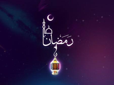 عکس نوشته ماه رمضان , عکس دعا و مناجات در رمضان