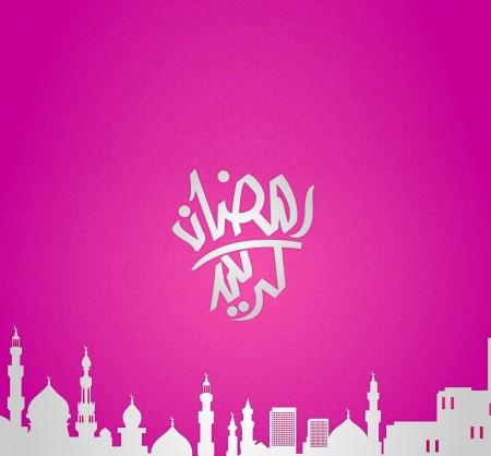 ماه رمضان مبارک , عکس نوشته رمضان برای پروفایل