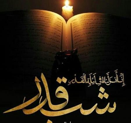 عکس نوشته پروفایل برای شب قدر