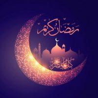 متن و عکس نوشته های پروفایل ماه رمضان