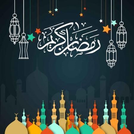 ماه رمضان , عکس تبریک ماه مبارک رمضان برای پروفایل