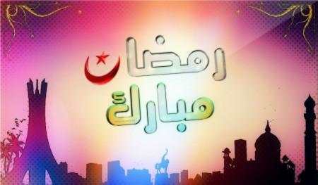 رمضان , عکس های مخصوص رمضان و دعا