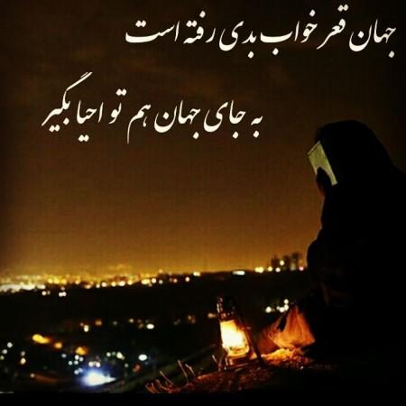 پیامک شب قدر , پیامک رسمی شب قدر , پیامک اداری شب قدر