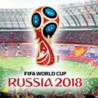 جزئیات مراسم افتتاحیه جام جهانی ۲۰۱۸ روسیه